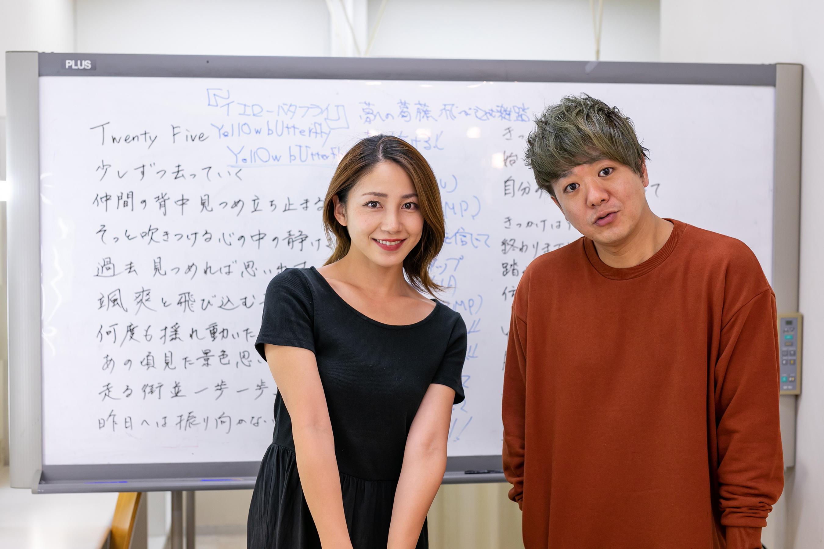 吉川友とサカノウエヨースケ