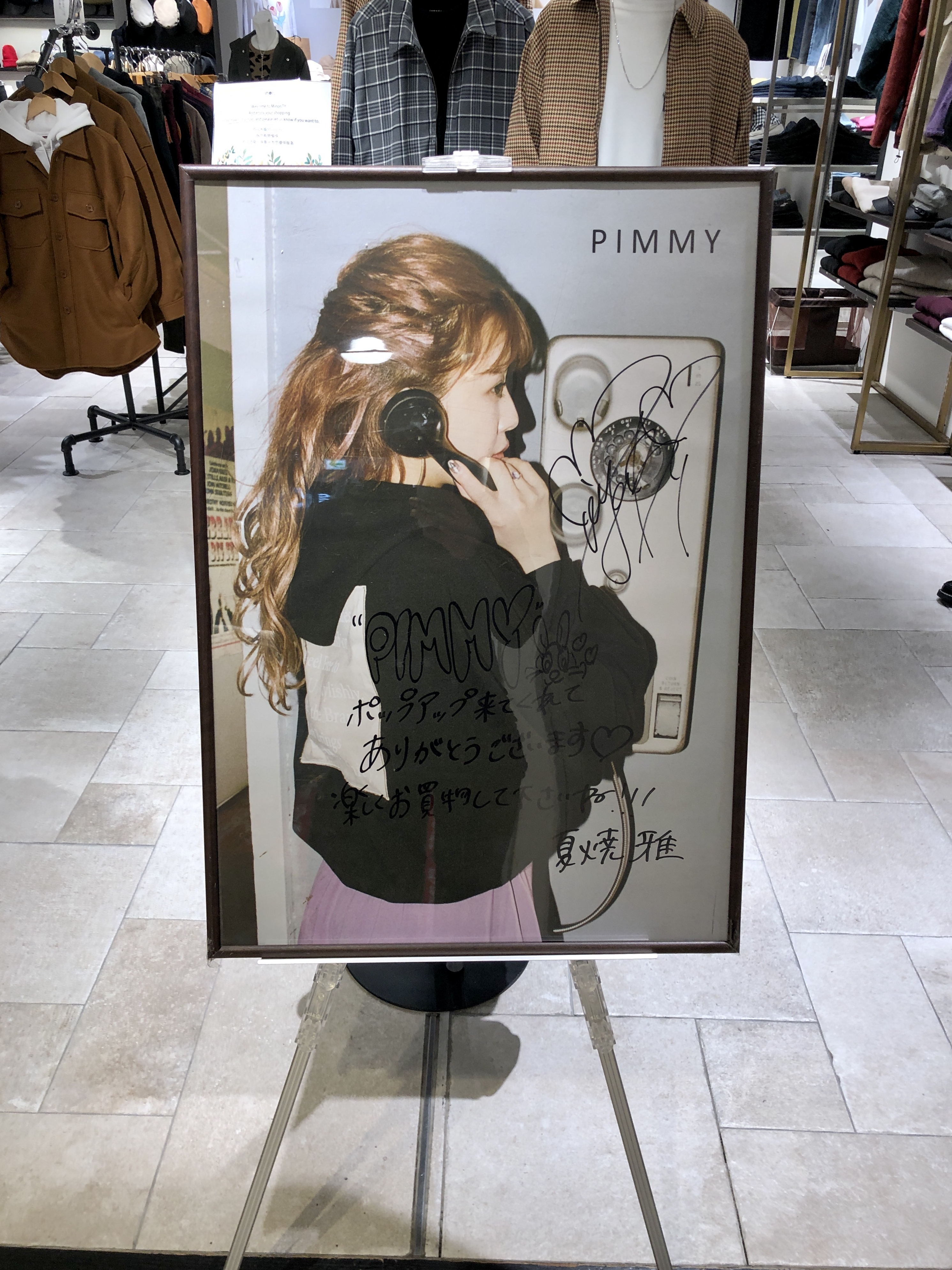 PIMMY's poster