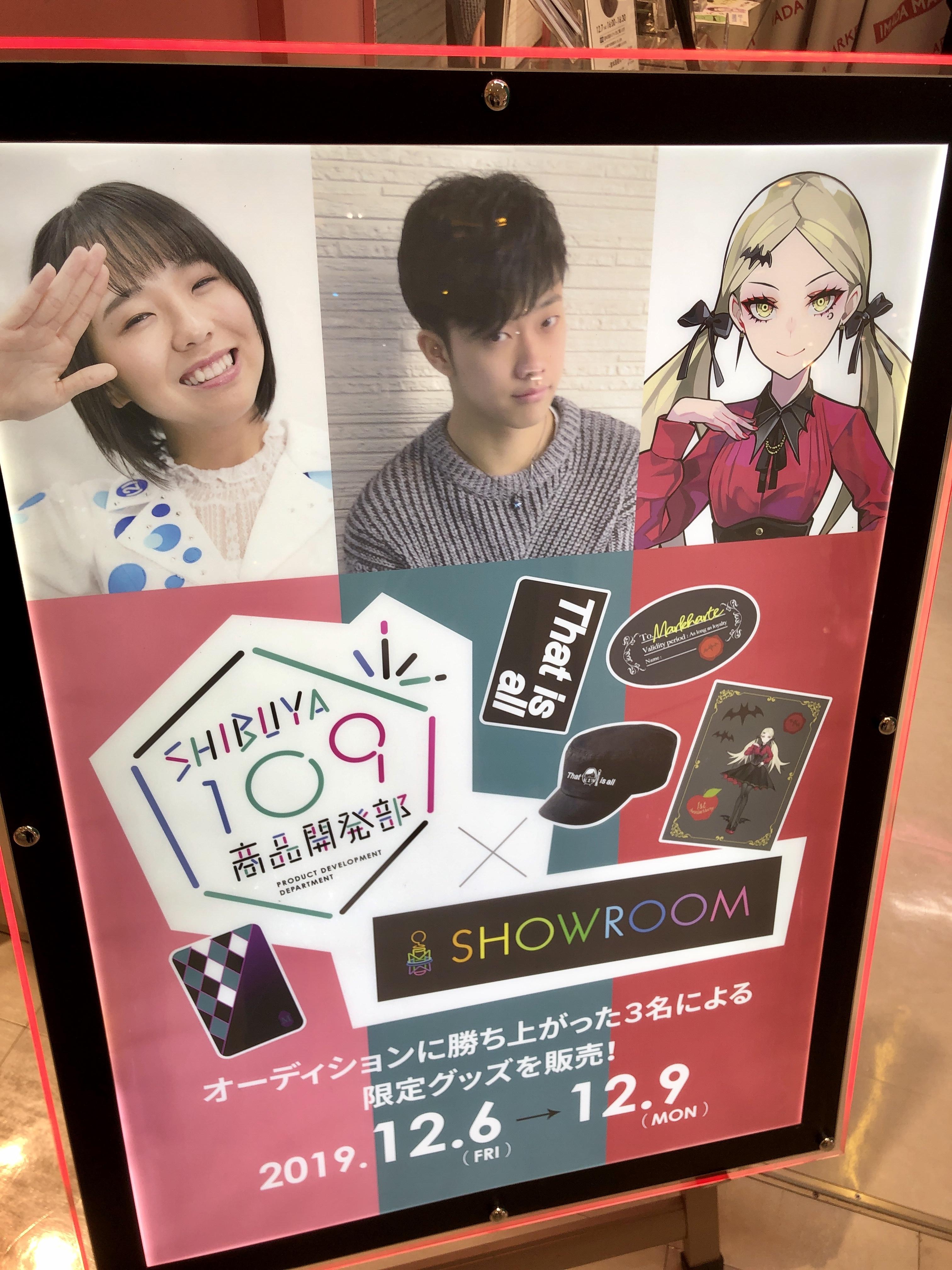 Aya Kajishima meet Shibuya 109